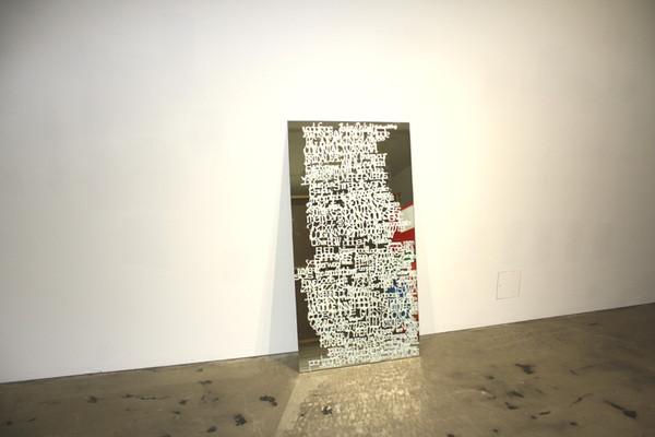 mclemoi_gallery_art_work_janis_ii_grande